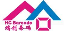 深圳市鸿创条码技术有限公司