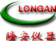 深圳市隆安试验设备有限公司