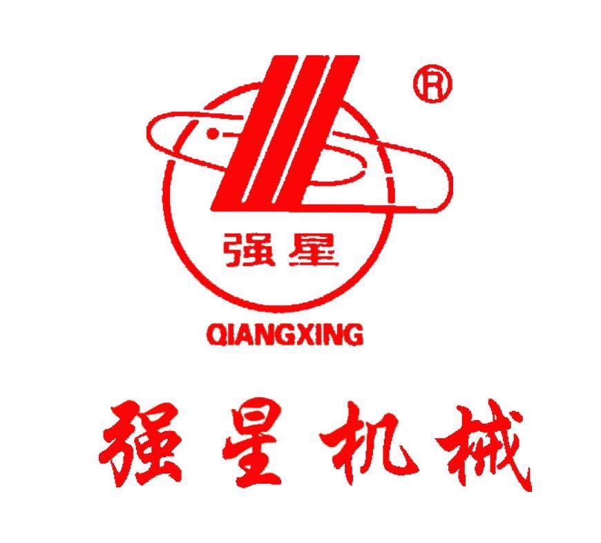 青岛强星设备科技有限公司