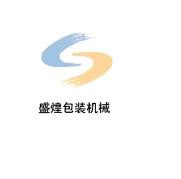 郑州盛煌包装机械有限公司