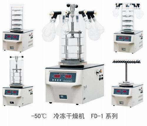 北京博医康实验仪器有限公司