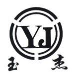 广东玉杰旋转接头金属软管有限公司