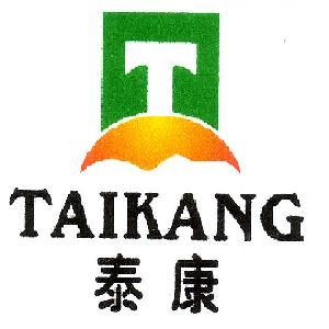 温州泰康蒸发器有限公司
