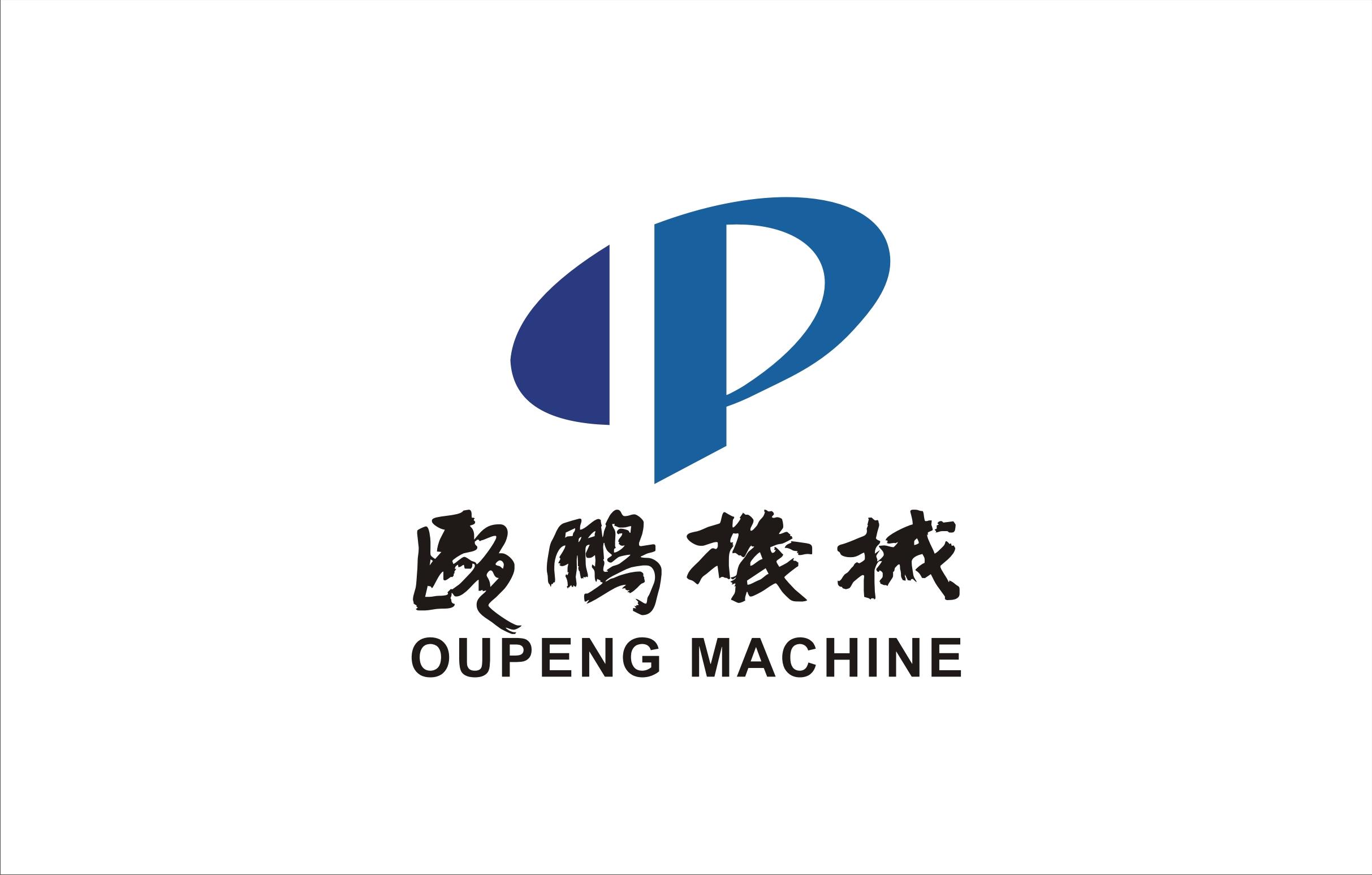 浙江青田瓯鹏机械制造有限公司