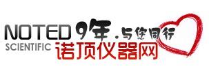 上海诺顶仪器设备有限公司