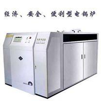 兰宝锅炉--10kw-720kw全自动电热水锅炉(热水炉)
