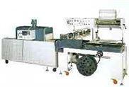 LHS-504M+HS-350L式-全自動封口包裝機