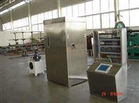 工科院校机电液气冷试验台/工业冷水机:制冷设备