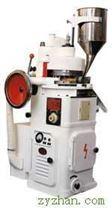 小型压片机/中草药压片机:制药机械压片机