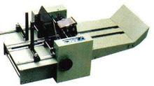 自动纸盒印字机