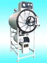 卧式圆形压力蒸汽灭菌器