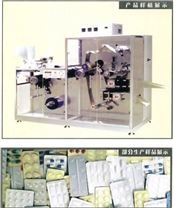 铝塑泡罩包装机