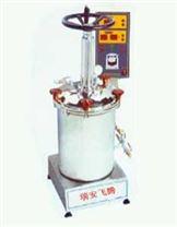 高压密切煎药机FJ-302产品概述