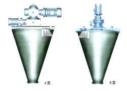 双螺旋锥形混合机—山东