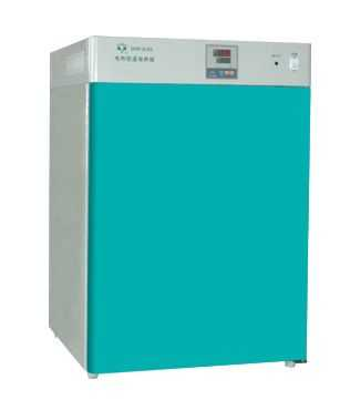 隔水式培養箱GHP-9050