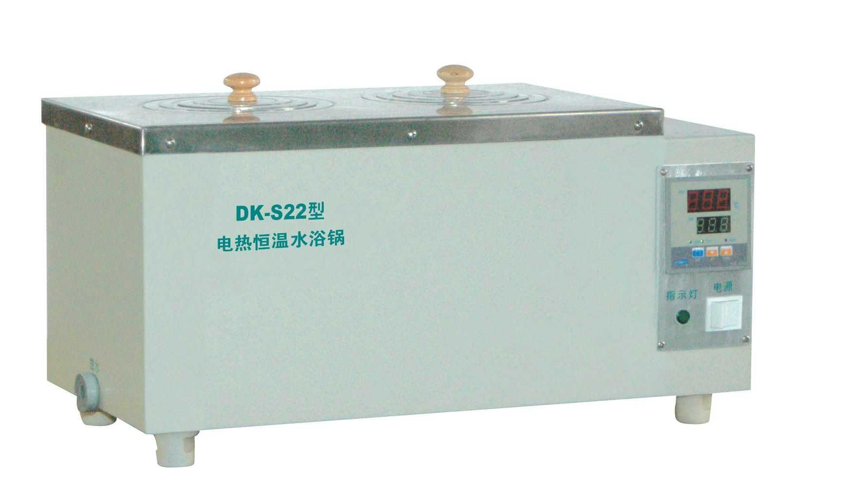 電熱恒溫水浴鍋DK-S22