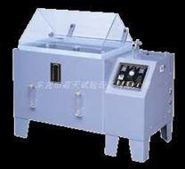 盐水喷雾试验机|盐雾试验箱