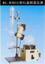5L旋转蒸发器
