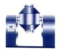 W型系列雙錐混合機
