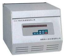 臺式高速微量離心機