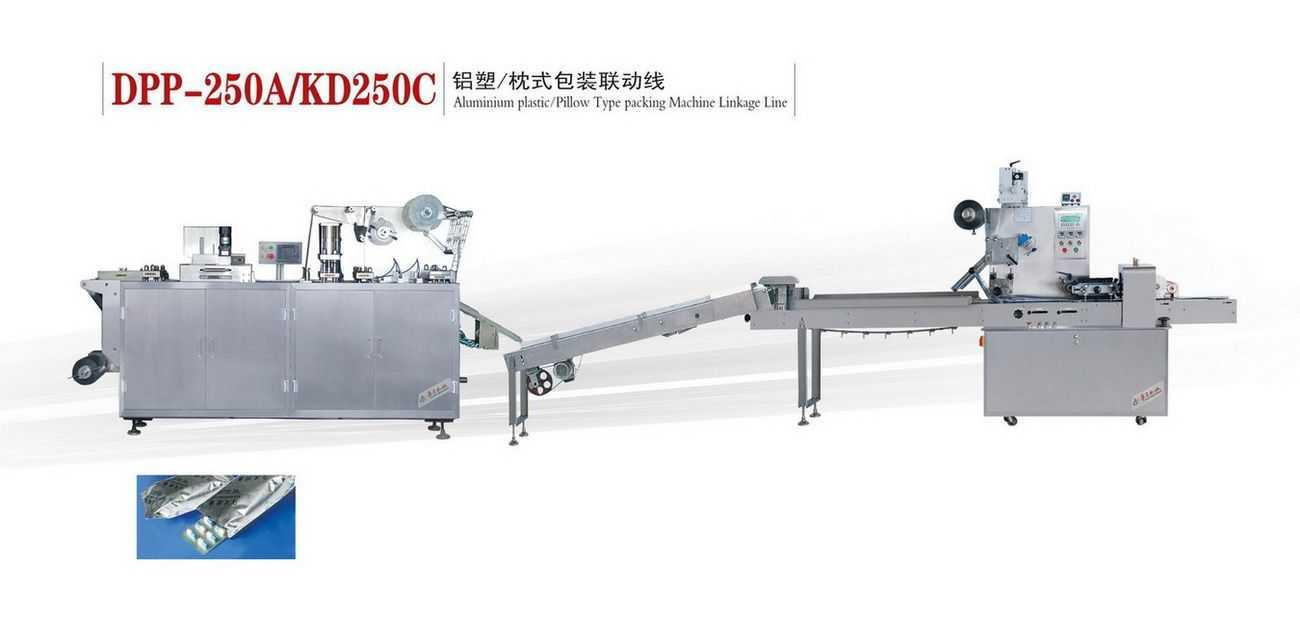�yf�yil�..���y��9�c���ykd_dpp-250a/kd250c 铝塑/枕式包装联动线
