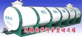 新開河滾塑-鹽酸儲罐 貯罐 運罐 運輸罐 運輸槽罐 槽車