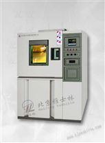 高低温试验箱/高低温箱/高低温实验箱