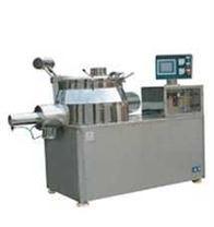 GSL-150卧式湿法混合制粒机/高效湿法混合制粒机/湿法混合制粒机