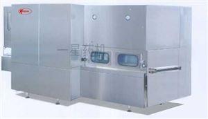 SZA系列杀菌干燥机