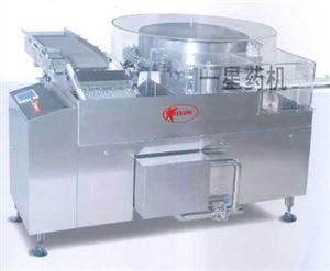 立式超声波清洗机