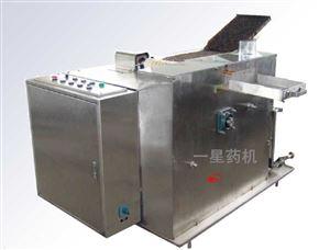 KCQ10型超声波清洗机