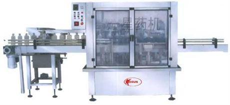 SF12型塑料瓶热熔封口机
