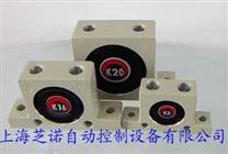 氣動振動器-瑞士K8、K16現貨銷售