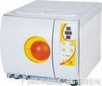 熱力真空蒸汽滅菌器