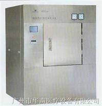 纯蒸汽高压灭菌柜