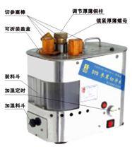 DYQ858 系列多功能中藥切片機