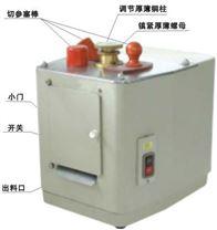 DYQ888 系列多功能中藥切片機