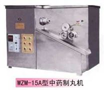 WZM-15A型中药制丸机