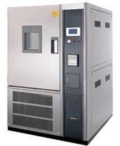 单点式高低温试验机;单点式高低温试验箱;可程式高低温试验机