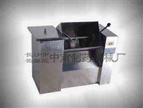 小型混合機/干粉混合機價格:槽型混合機報價