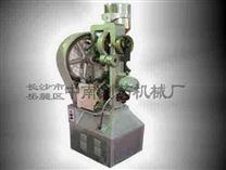 花籃式單沖壓片機/中草藥壓片機:小型壓片機價格