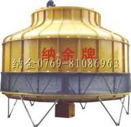 黃南冷卻塔|圓型冷卻水塔|方型冷卻水塔|纖維冷卻水塔