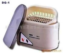 微型超声波清洗机