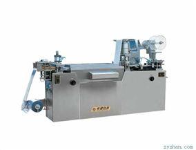 DPP-250FI蜜丸鋁塑包裝機