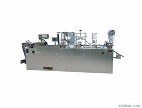 DPP-250FII铝/塑/铝/藥品包裝機价格