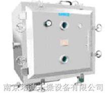 FZG系列真空干燥機