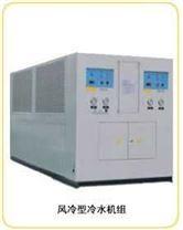 風冷式冷凍機