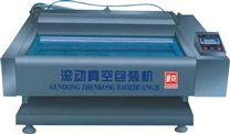DZ-1000滾動真空包裝機