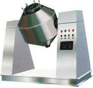 SZG雙錐回轉真空干燥機