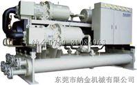 冷水机|工业环保冷水机组|封闭式冷水机